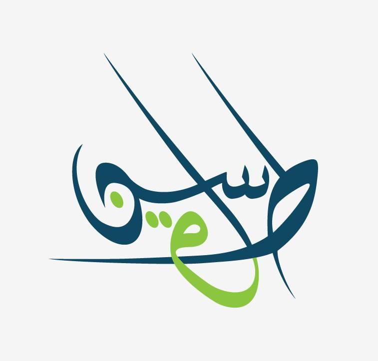 طواسين للتصوف والاسلاميات