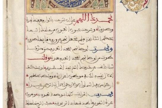 البهاءُ في التجربة الشعرية الصوفية