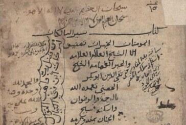 رابعة العدوية في التراث الإسلامي