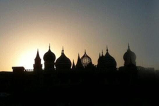 المصطلح الإسلامي عند الغرب