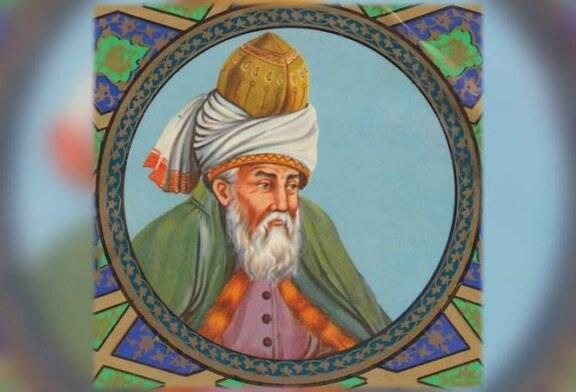 يومُ عُرس العاشقِ الفرد: انتقالُ مولانا جلال الدّين الرّوميّ