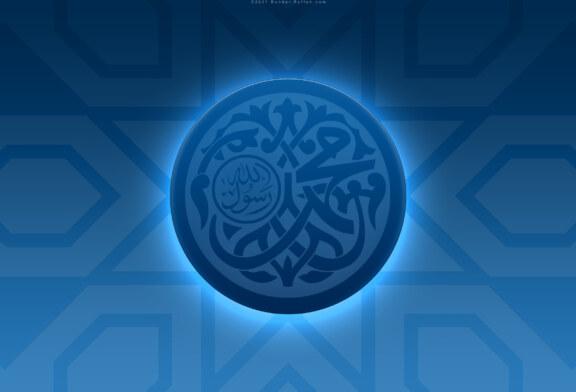 المولد النبوي في مصر