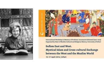 الصوفية والتبادل الثقافي – أناماري شيمل