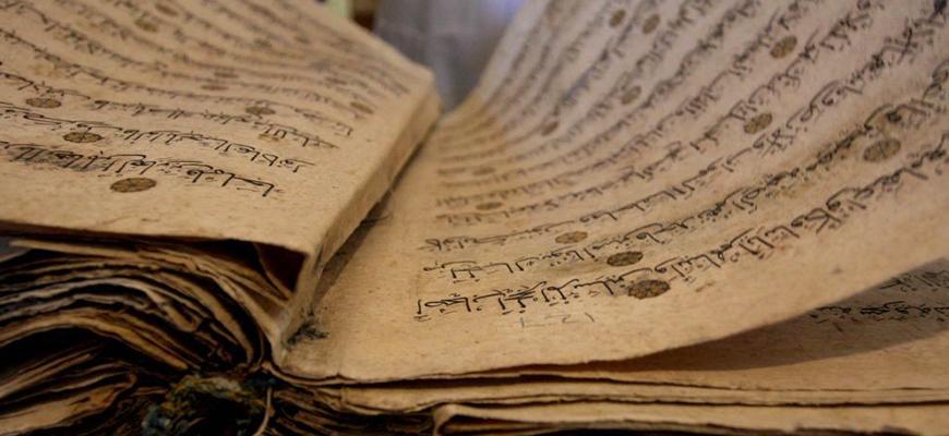 الحرية الدينية في تفسير النص القرآني – الفهم الصوفي