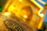 تجديد الفكر الإسلامي المعاصر في أندونيسيا