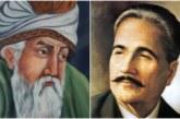 جلال الدين الرومي ومحمد إقبال