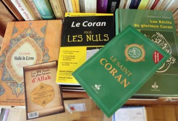 القرآن الصامت والقرآن الناطق