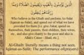هل القرآن الكريم كتاب كباقي الكتب السماوية؟