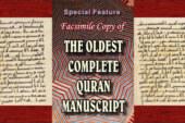 الدراسات القرآنية المعاصرة بألمانيا