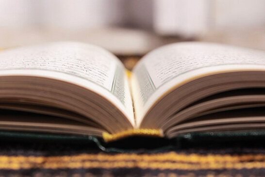 Encyclopaedia of the Qurān