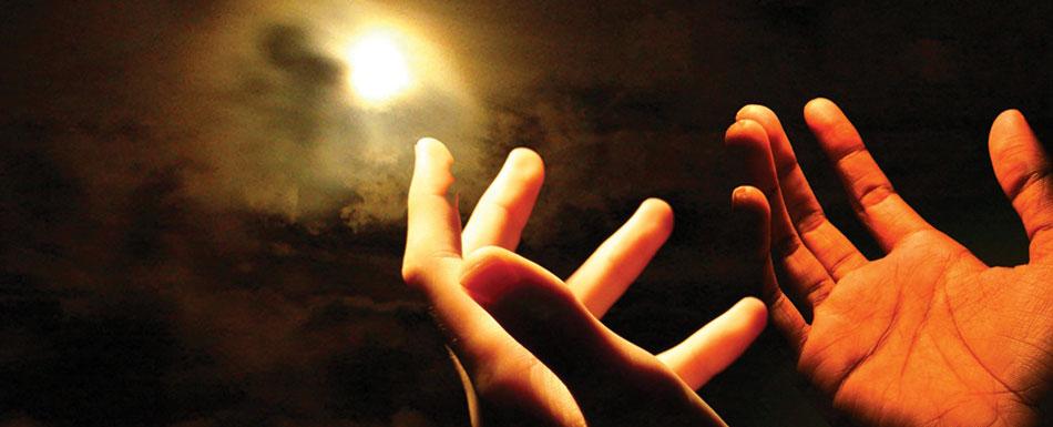 التوحيد من حدود العقلانية إلى فضاء الروحانية