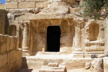 أسطورة أهل الكهف من النص المقدس إلى نماذج من التفسير الشيعي