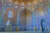 عبد المجيد الصغير: قضايا التصوف والعلوم الإسلامية والمجتمع
