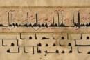 يوسف وإخوته وآيات السائلين