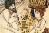 مكانة عبد الرحمن الجاميبين آثار الدارسين العرب المعاصرين