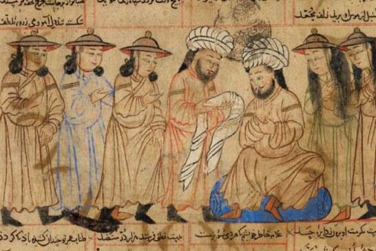 التصوف الإسلامي في مكة المكرمة