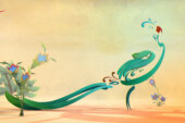 أسرار الحروف عند الصوفية