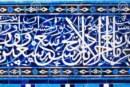 ألكسندر كنيش: التصوف الإسلامي-تاريخ جديد