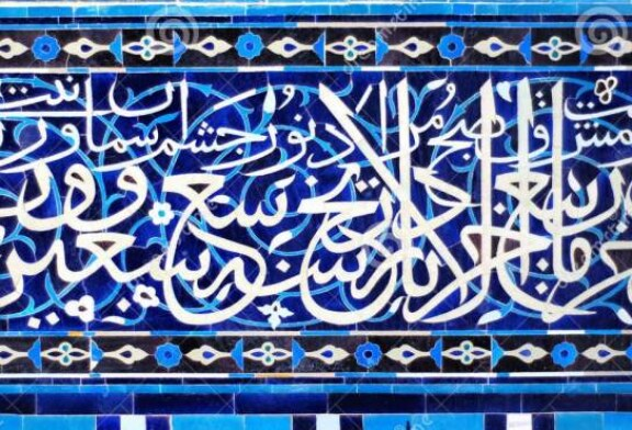 التفسير الصوفيّ للقرآن وتقديس المتصوّفة الأوائل