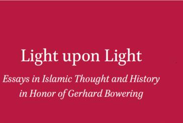 جرهارد بورينغ: دراسات عن القرآن والتصوف