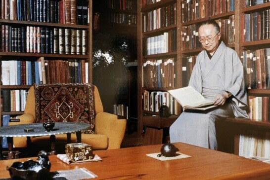 البحث الدلالي في دراسات إيزوتسو القرآنية والصوفية
