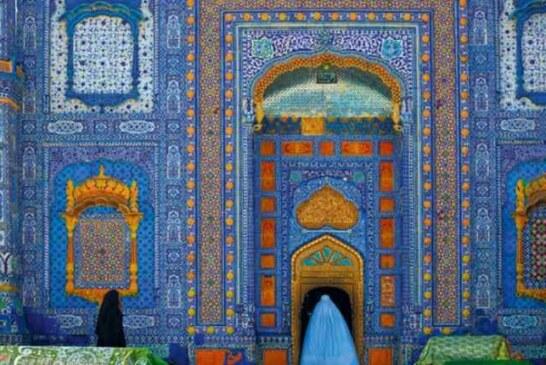 مبادئ التفسير الصوفيّ – ألكسندر كنيش