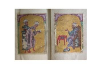 الثقاقة الحديثية في أعمال مولانا جلال الدين الرومي