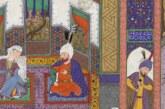 جدلية الشكل والمضمون في التجربة الصوفية