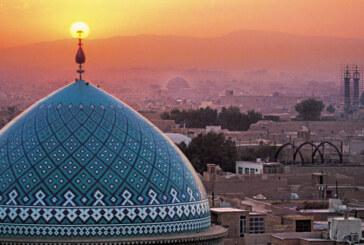 القرآن الكريم في فكر سيد حسين نصر