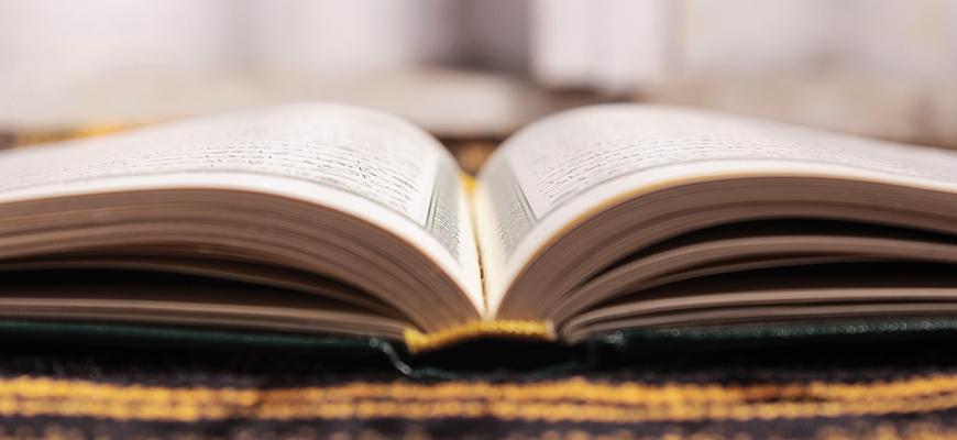 Encyclopaedia of the Qurān