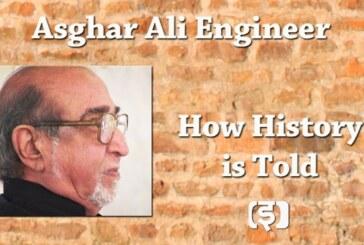 تحديث الفكر الإسلامي: أصغر على أنجنير أنموذجا