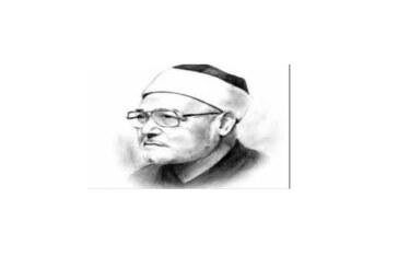 موقف الشيخ الغزالي من التصوف والصوفية