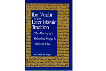صنع الصورة  الجدلية في إسلام العصور الوسطى: ابن عربي